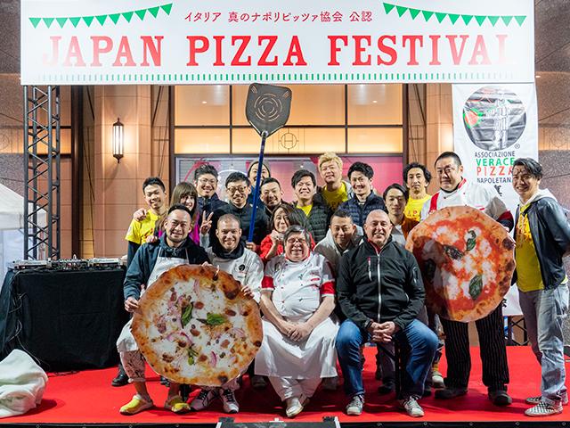 JAPAN PIZZA FESTIVAL